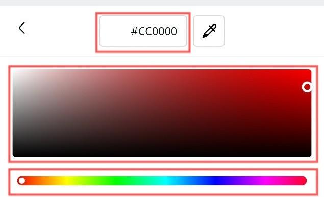 canva 文字の色修正方法